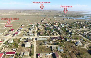 Участок 8 сот. (ИЖС) в с. Суворовское