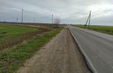 Участок 5 га (СНТ, ДНП) в с. Ромашкино