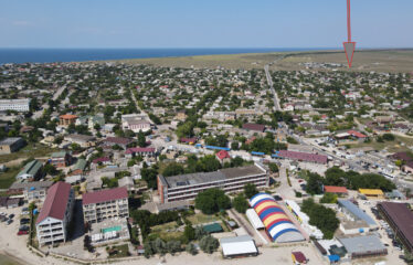 Участок 10 соток, с. Межводное, Черноморский район